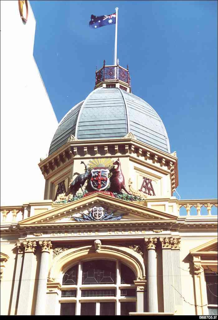 Adelaide Arcade cupola