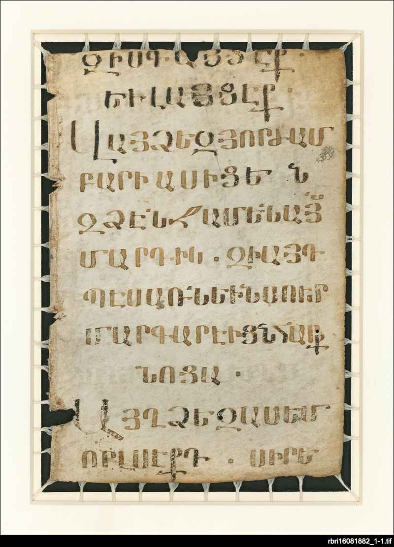 Bible, in Armenian