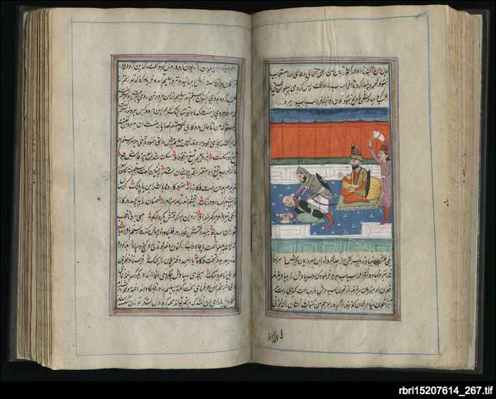 Shah Nameh : an epic poem containing the history of the ancient kings of Persia, from the Creation down to the Mohammedan Conquest