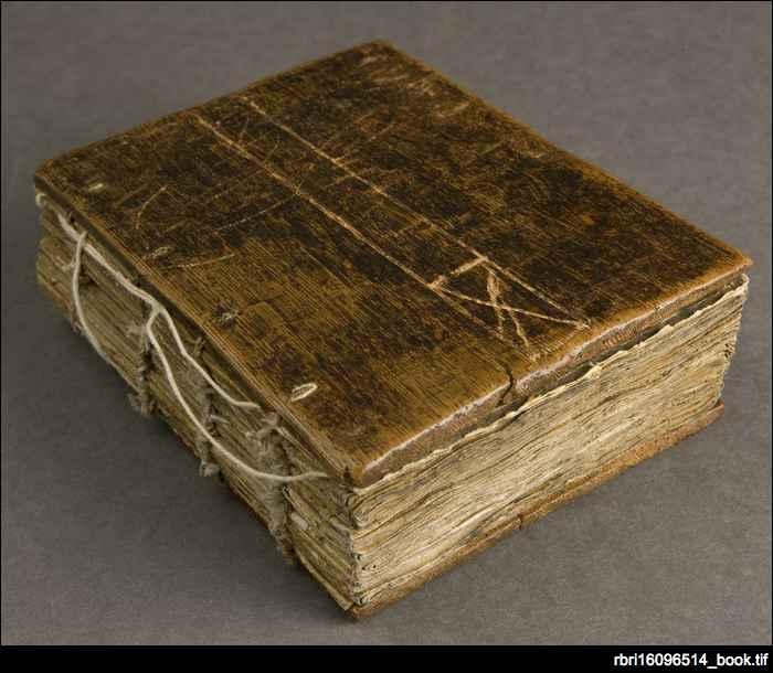 Ethiopian manuscript book