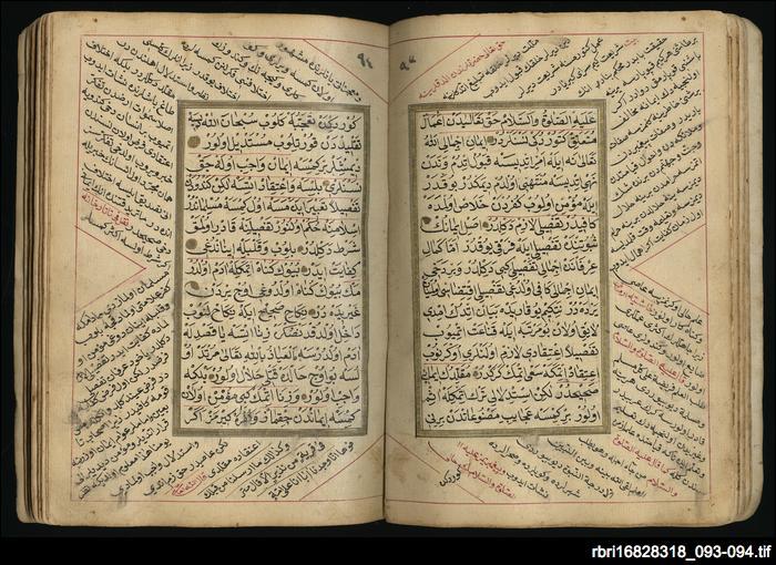 Sharh-i risalat barkawi Muhammad Effendi