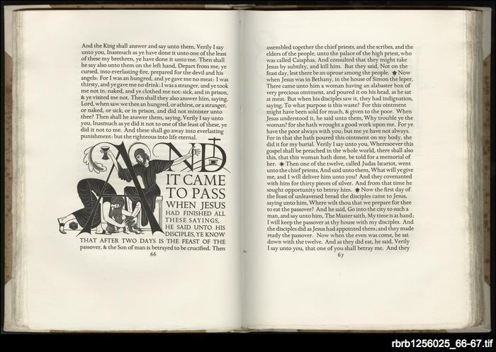 Gill's gospels